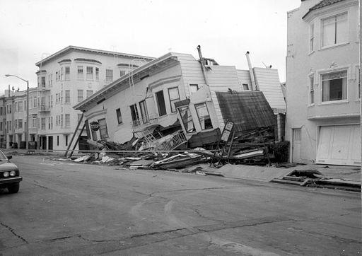 پوکه معدنی در زلزله
