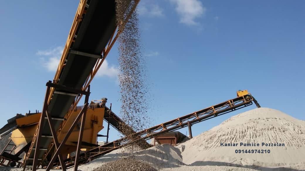 طرز تهیه و تولید پوکه معدنی