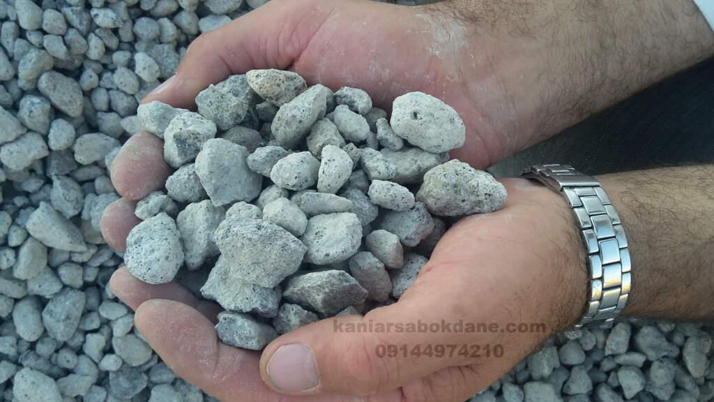 قیمت پوکه معدنی پوزولانی