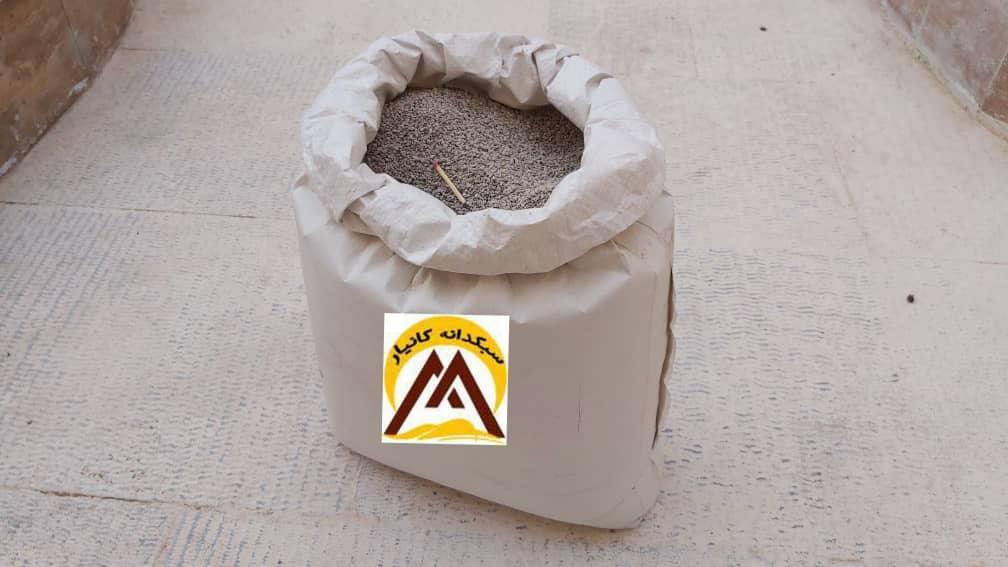 فروش پوکه معدنی کله مورچهای